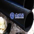 山东青州供应pe排水给水管Pe灌溉管
