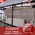 地鐵電動遮陽簾機車圓弧電動遮陽簾JL-03DB穩定可靠性高