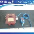 DJ4/127機載式瓦斯斷電儀測量精準,機載式瓦斯斷電儀