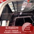 塔吊車操縱室自卷天窗簾工程車防曬卷簾JL-F上久廠家直銷價格