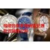 上海报?#31995;?#39280;品销毁公司,上海瑕疵的手表销毁处理 包满意