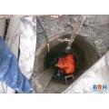 温州站前商厦-开源路-站南商贸城疏通下水道