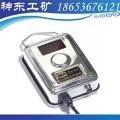 高精度GWD100矿用温度传感器