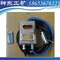 矿用安全型GUY5投入式液位传感器