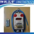 矿用安全型GJC4瓦斯传感器,高精度GJC4瓦斯传感器