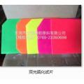 东莞宝胜宏赞橡胶颜料 橡胶色种 免费寄样测试