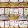 申報中國315誠信品牌的流程