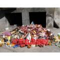 上海一般化妝品銷毀專業處理,上海臨期化妝品液體銷毀公司