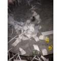 徐匯區庫存文件紙銷毀專業公司,徐匯區下架文件紙銷毀聯盟