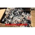 上海市品牌的手表報廢處理公司,上海地區的偽劣品銷毀公司