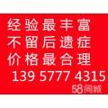 温州郭溪街道管道清於找中通市政正规公司