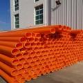 烟台金沃泉厂家直销量大从优Mpp电力电缆管