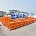 污水管顶管厂家--山东烟台金沃泉