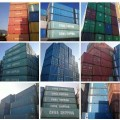 天津二手集裝箱出售租賃 集裝箱改造 20尺40尺齊全