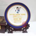 定做办公室瓷盘摆件 年底纪念礼品瓷盘