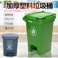 哈尔滨长江路街道环卫垃圾桶_华南城环卫垃圾桶供应