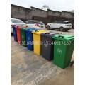 呼兰户外小区环卫垃圾桶-阿城城市建设环卫垃圾桶供应商