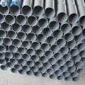 PVC农田灌溉给水管  塑料管灌溉输水排污管