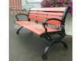 户外休闲椅 (10)