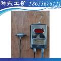 神東GPD10壓力傳感器,GPD10壓力傳感器超低價格