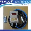 GPD5負壓傳感器測量精zhun