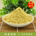 纯香鸡粉 J-95886 鸡公煲米线黄焖鸡汤增香粉