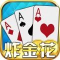 麒麟大厅炸金花作弊软件-正版app外挂软件下载