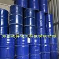 吉化原装TX-10|全能乳化剂NP-10|现货供应NP-10