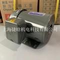 S.Y群策三相铁壳卧式油泵电机C01-43B0配 K1P油泵