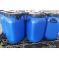河北25升塑料桶_25升螺旋盖大口塑料桶