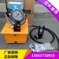 鑫隆牌电动分体式液压钳 DYQ-500电动分离式液压钳