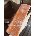 广东宏赞橡胶色种 橡胶着色剂  颜色鲜艳 固体片状色母厂
