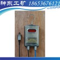GPY6壓力傳感器超低價格,礦用安全型GPY6壓力傳感器