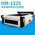 汉马激光 激光切割机生产厂家 水晶字密度板木板橡胶板切割机