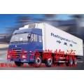提供上海到湖南整车零担运输 国内冷藏物流专线