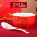 父母生日寿碗加字定做 景德镇寿碗批发厂家