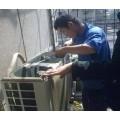 温州火车站空调维修不制热,加液410号22号