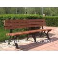 户外休闲路椅_园林休憩坐椅_广场公园休息坐椅