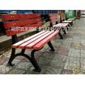 哈尔滨平房区园林休闲椅_哈尔滨群利开发区户外路椅桶供应