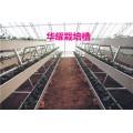 山東自制草莓立體式種植槽,基質栽培槽廠家價格批發