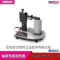 森玛正品工件电感应轴承加热器  轴承电磁感应加热器IH090