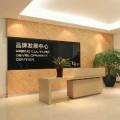 重庆文化墙方案设计