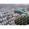 紧急回收绝缘子,减少电子废料对环境的污染
