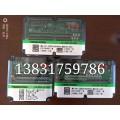 可编程脉冲控制仪LC-PDC-ZC08D64D52D24D