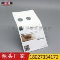 廠家供應多種規格環保信封白色紡布信封定制鏡片袋紙質包裝袋