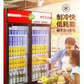 三门峡饮料柜厂家 超市便利店啤酒柜饮料冷藏展示柜定做