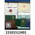 天津售电公司在北京公示步骤