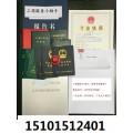 天津注册售电公司办理代理公示