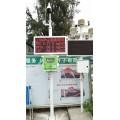 广州项目工地扬尘噪声在线监测系统OSEN-6C厂家直销