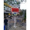 惠州建筑工地扬尘噪声在线监测系统包安装联网环保平台